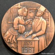 Trofeos y medallas: MEDALLA BANC DE SABADELL COMMEMORACIO DEL CENTENARI 1881 1981 EXCELENTE CONSERVACION. Lote 249449120