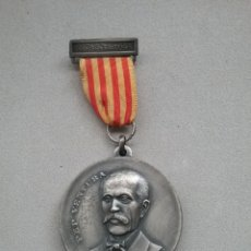 Trofeos y medallas: MEDALLA PEP VENTURA EN METAL PLATEADO. 1987.. Lote 253642615