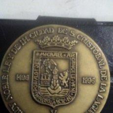 Trofeos y medallas: MEDALLA CONMEMORATIVA V CENTENARIO SAN CRISTÓBAL DE LA LAGUNA TENERIFE CANARIAS 1496 - 1996. 6,5CTMO. Lote 254720810