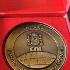 Trofeos y medallas: PLACA CONMEMORATIVA DEL CNI DE ESPAÑA. Lote 288898588