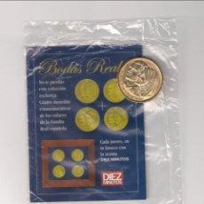 Trofeos y medallas: MEDALLA CONMEMORATIVA ENLACE FELIPE DE BORBÓN Y LETIZIA ORTIZ EN MADRID 2004. (MD44). Lote 257448750