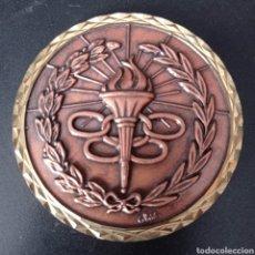 Trofeos y medallas: MEDALLA , XV CERTAMEN FILATELICO IBEROAMERICANO ,BARCELONA 1991. Lote 258183575