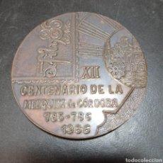 Trofeos y medallas: MEDALLA XIII CENTENARIO DE LA MEZQUITA DE CORDOBA 785-786 _ 1986. Lote 258780470