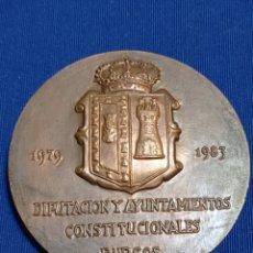 Trofeos y medallas: MEDALLON DIPUTACIÓN Y AYUNTAMIENTOS CONSTITUCIONALES BURGOS.. Lote 260720790