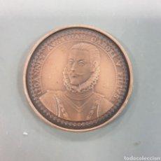 Trofeos y medallas: MEDALLA CONMEMORATIVA IV CENTENARIO BATALLA DE LEPANTO 1971 COMPARTIR LOTE. Lote 261565055