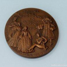 Trofeos y medallas: MEDALLA COMEDIE FRANÇAISE. TOURNE DE LA COMEDIE FRANÇAISE EN AMERIQUE LATINE 1952. Lote 261811960