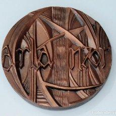 Trofeos y medallas: MEDALLA ARLA NZON.. Lote 261812790
