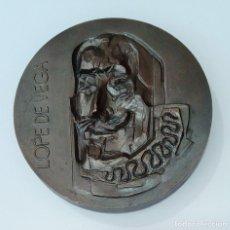 Trofeos y medallas: MEDALLA CONMEMORATIVA. LOPE DE VEGA ME BASTAN MIS PENSAMIENTOS. Lote 261819165