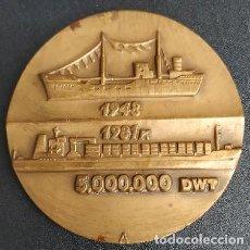 Trofeos y medallas: MEDALLA STOCZNIA GDANSKA LENINA MEDALLA-459. Lote 262956380