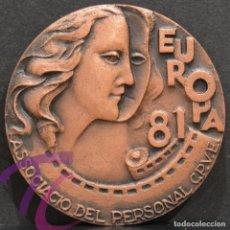 Trofeos y medallas: MEDALLA EN BRONCE PREMIO FOTOGRAFIA RAMON FERRAN 1981 REUS TARRAGONA. Lote 263163365