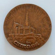 Trofeos y medallas: MEDALLA CONMEMORATIVA. CZESTOCHOWA.. Lote 264201452