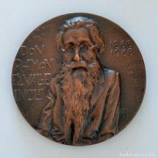 Trofeos y medallas: MEDALLA CONMEMORATIVA. DON RAMON DEL VALLE INCLAN 1866 - 1936. Lote 264204192
