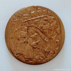 Trofeos y medallas: MEDALLA CONMEMORATIVA. SIN REFERENCIA. RELIEVE RELIGIOSO. Lote 264205600
