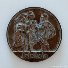 Trofeos y medallas: MEDALLA CONMEMORATIVA. LA JALOUSIE. Lote 264206124