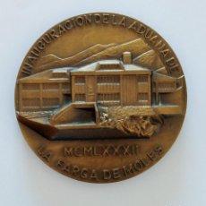 Trofei e Medaglie: MEDALLA CONMEMORATIVA. INAUGURACION DE LA ADUANA DE LA FARGA DE MOLES 1982. Lote 264207688