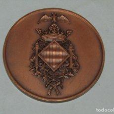 Trofeos y medallas: ANTIGUA MEDALLA EN COBRE DEL ESCUDO OFICIAL DE LA CIUDAD - EXCMO. AYUNTAMIENTO DE VALENCIA. Lote 269143018
