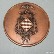 Trofeos y medallas: ANTIGUA MEDALLA EN COBRE DEL ESCUDO OFICIAL DE LA CIUDAD - EXCMO. AYUNTAMIENTO DE VALENCIA. Lote 269143938