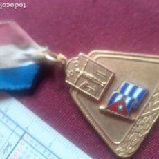 Trofeos y medallas: MEDALLA COLEGIAL DEPORTIVA. CUBA.. Lote 269283993