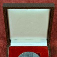 Trofeos y medallas: MEDALLA DE METAL PLATEADO. GREMI DE SERRALLERS I FERRERS. PUJOL. 1980.. Lote 276688073