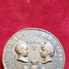 Trofeos y medallas: MEDALLA CONMEMORATIVA EXPOSICIÓN ESPAÑA Y SUS COLONIAS 1888 BARCELONA. Lote 277135088