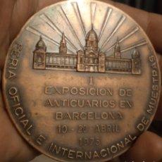 Trofeos y medallas: MEDALLÓN DE BRONCE GREMIO DE ANTICUARIOS DE BARCELONA. Lote 279335953