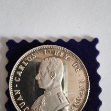 Trofeos y medallas: MEDALLAS EN PLATA DE JUAN CARLOS I, CONMEMORATIVO CORONACIÓN.. Lote 282250008