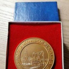 Trofeos y medallas: MEDALLA PRIMER ANIVERSARIO DE LA NACIONALIZACIÓN DEL PETRÓLEO DE VENEZUELA - MARACAIBO 1976-1977. Lote 286602758