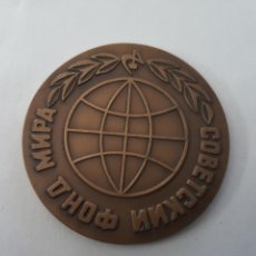 Trofei e Medaglie: RUSA -COBETCKNN. Lote 286881433