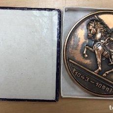 Trofeos y medallas: MEDALLA BURGOS AL CID CAMPEADOR 23 DE JULIO 1955.. Lote 288503043