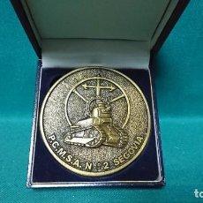 Trofeos y medallas: MEDALLA MILITAR CONMEMORATIVA, PARQUE CENTRO DE MANTENIMIENTO DE SISTEMAS ACORAZADOS N° 2, SEGOVIA. Lote 288740898