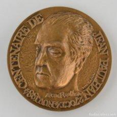 Trofeos y medallas: LA MAISON CARREE NIMES 1981 - CENTENAIRE DE JEAN PAULHAN, 27 OCT 4 NOV 1984. MEDALLA BRONCE 6,7 CM. Lote 295458903