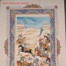 Varios objetos de Arte: MINIATURA ORIGINAL DE TEMA BÉLICO. Lote 27273593