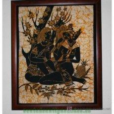 Varios objetos de Arte: BONITO CUADRO - TELA ENMARCADA. Lote 27226691