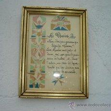 Varios objetos de Arte: CUADRO MARCO DORADO CON DEDICATORIA. Lote 23602537