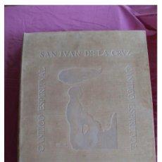 Varios objetos de Arte: CANTICO ESPIRITUAL DE SAN JUAN DE LA CRUZ ILUSTRADO POR JORGE CASTILLO. 1993. ISBN: 84 86172101 . Lote 26212173