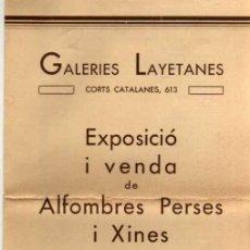 Varios objetos de Arte: INVITACIÓ - DIPTICO - EXPOSICIÓ I VENDA DE ALFOMBRES PERSES I XINES - GALERIES LAYETANES 1932. Lote 28633560