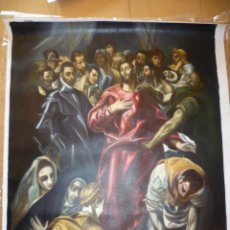 Varios objetos de Arte: PRECIOSA IMAGEN RELIGIOSA DE JESÚS, 72,5X91 CM.. Lote 29729078