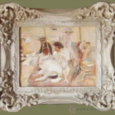 Varios objetos de Arte: ÓLEO SOBRE TABLA. COPIA SOROLLA. 'BAJO EL TOLDO PLAYA DE ZARAUZ'. MARCO INCLUIDO.. Lote 31095382