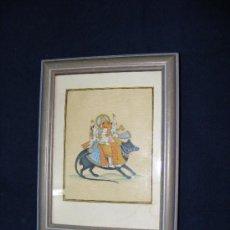 Varios objetos de Arte: MINIATURA EN SEDA. Lote 32959849