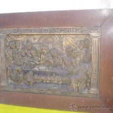 Varios objetos de Arte: CUADRO DE LA SANTA CENA EN METAL O ALPACAR. Lote 31963616
