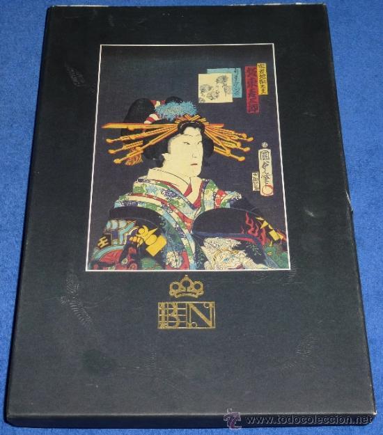 UTAGAWA KUNISADA - 36 POEMAS DE SU PROPIO PINCEL - BIBIBLIOTECA NACIONAL (Arte - Varios Objetos de Arte)