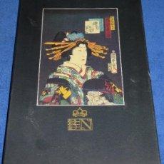 Varios objetos de Arte: UTAGAWA KUNISADA - 36 POEMAS DE SU PROPIO PINCEL - BIBIBLIOTECA NACIONAL. Lote 31996662