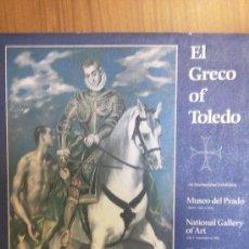 Varios objetos de Arte: CARTEL EXPOSICION EL GRECO . Lote 33492185