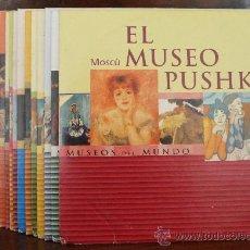 Varios objetos de Arte: MUSEOS DEL MUNDO EN CD-ROM GRANDES TESOROS DEL ARTE MUNDIAL (18 EJEMPLARES DIFERENTES). Lote 34855488