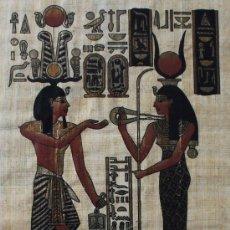 Varios objetos de Arte: PARIRO PERGAMINO EGIPCIO – ORIGINAL – FIRMADO TRAIDO DE UN VAJE A EGIPTO MEDIDAS 33 X 24 CM. Lote 36240089