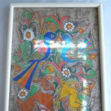 Varios objetos de Arte: CUADRO DE PINTURA IDEAL PARA DECORAR . SE DESCONOCE AUTOR Y TECNICA. Lote 43075230