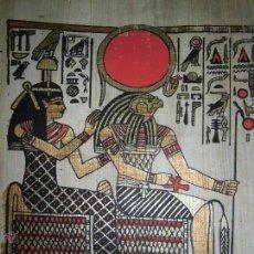 Varios objetos de Arte: PAPIRO PINTADO CON PAN DE ORO Y PINTURA DE FARAONES EGIPTO. Lote 43880980