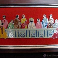 Varios objetos de Arte: PEQUEÑO CUADRO DE LA SANTA CENA EN METAL ESMALTADO. Lote 44480176