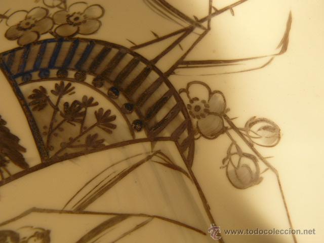 Varios objetos de Arte: OPALINA PINTADA A MANO - Foto 5 - 44494933
