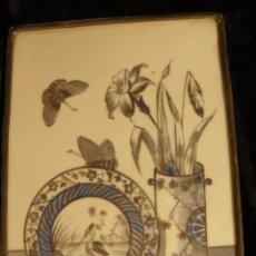 Varios objetos de Arte: OPALINA PINTADA A MANO. Lote 44495056
